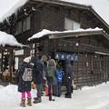 Photos: 白川郷(岐阜県白川村)おいしんぼ