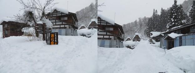 白川郷(岐阜県白川村)登城路、冬は通行禁止