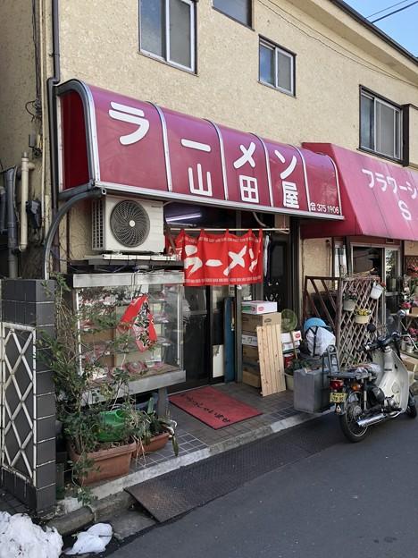 ラーメン山田屋(新宿区)
