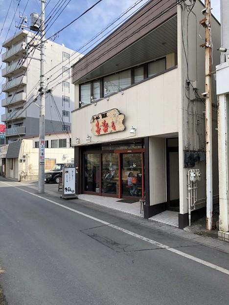 らーめん麺匠 喜楽々 (川口市戸塚)