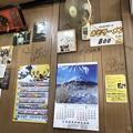 しょうちゃん食堂(市原市)