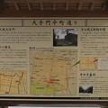 Photos: 金沢城(石川県)中町通り ・津田玄蕃邸
