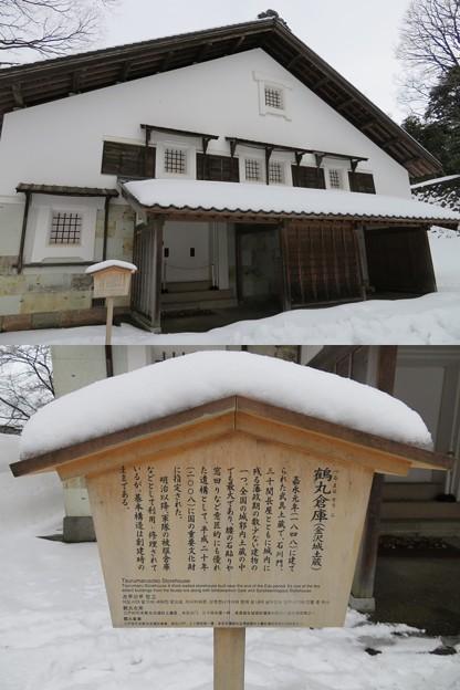 金沢城(石川県営 金沢城公園)鶴丸倉庫