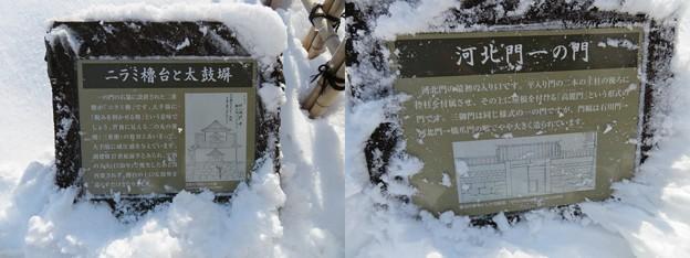 金沢城(石川県営 金沢城公園)河北門