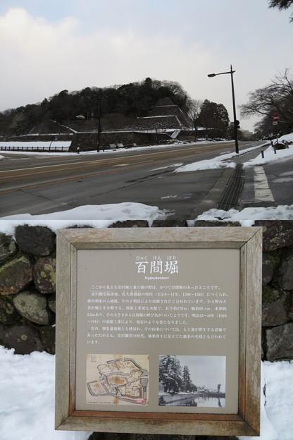 金沢城(石川県営 金沢城公園)百間堀