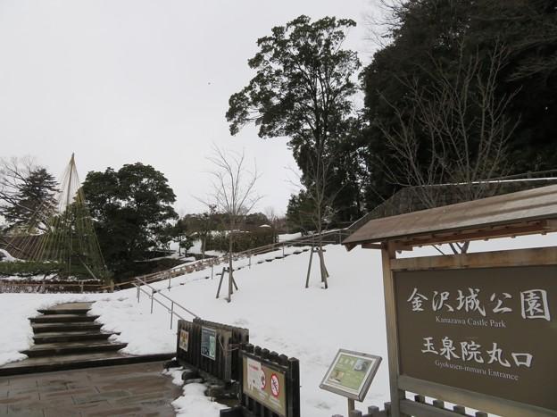 金沢城(石川県営 金沢城公園)玉泉院丸口