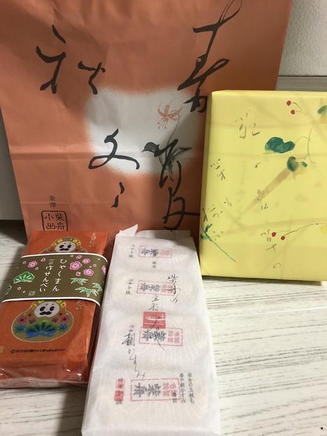金沢土産(= ̄ ρ ̄=)