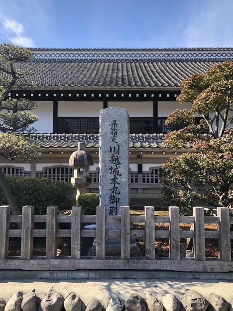 河越城 本丸御殿(埼玉県)