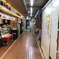 Photos: 古久家 藤沢店