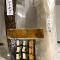 Photos: 鎌倉みやげ(゜△、゜)