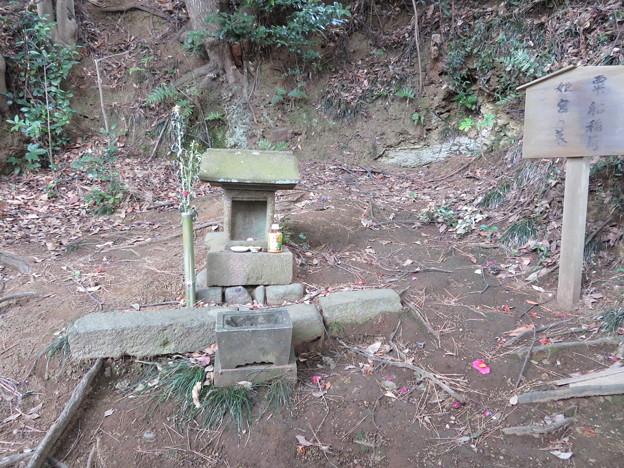 常楽寺(鎌倉市)姫宮墓