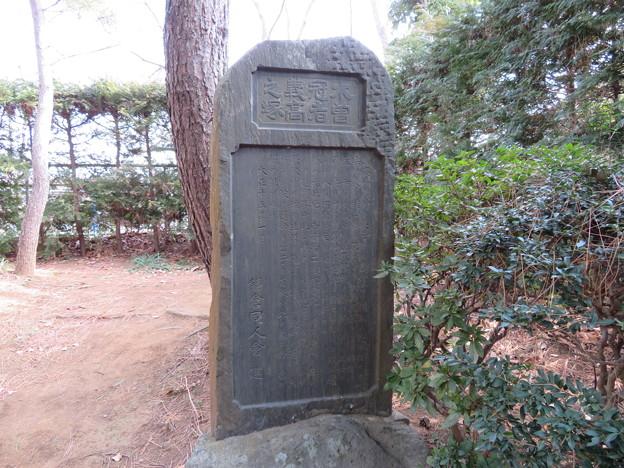 常楽寺(鎌倉市)木曾塚(木曽清水冠者義高墓)