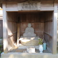 Photos: 妙隆寺/千葉屋敷跡(鎌倉市)鍋かむり日親像