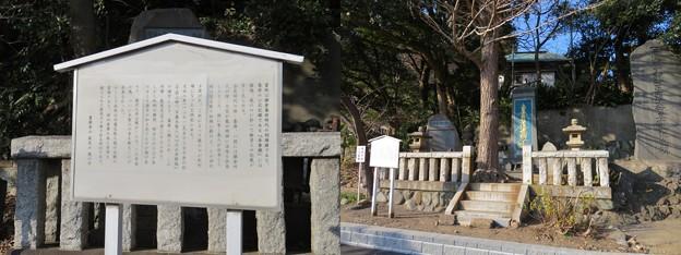 龍口寺(藤沢市)龍口刑場跡碑