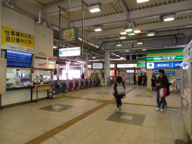 小田急藤沢駅券売機前(神奈川県)