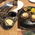 Photos: フライングガーデン 越谷総合公園前店