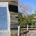 滝田城(南房総市)南総里見八犬伝発祥地碑