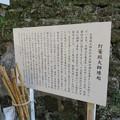 燈籠坂大師(富津市)