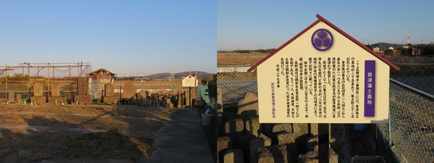 正珊寺(富津市)会津藩士墓地