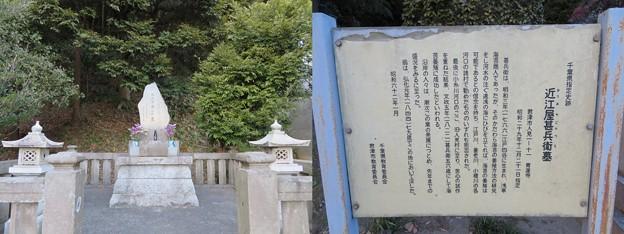 青蓮寺(君津市)近江屋甚兵衛墓