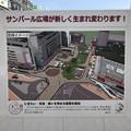 写真: 藤沢駅北口(藤沢市)