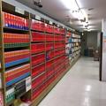 写真: ビックカメラ藤沢店(藤沢市)ジュンク堂