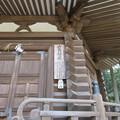 写真: 高野山壇上伽藍(高野町)六角経蔵