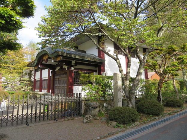 成慶院(高野町)
