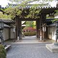 Photos: 高野山温泉 福智院(高野町)