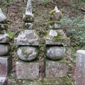 Photos: 高野山金剛峯寺 奥の院(高野町)小早川隆景夫妻墓