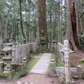 Photos: 高野山金剛峯寺 奥の院(高野町)石田三成墓所