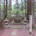 Photos: 高野山金剛峯寺 奥の院(高野町)紀州徳川家夫人方墓所
