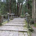 Photos: 高野山金剛峯寺 奥の院(高野町)中の橋