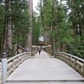 写真: 高野山金剛峯寺 奥の院(高野町)御廟橋