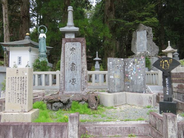高野山金剛峯寺 奥の院(高野町)花菱アチャコ墓所