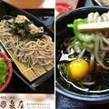 Photos: 泉屋食堂(橋本市)
