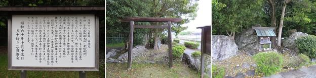 浅香つづら稲荷神社(麻吉旅館下。伊勢市))