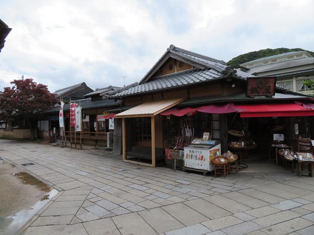 伊勢内宮前 おかげ横丁(三重県)