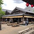写真: 伊勢内宮前 おかげ横丁(三重県)うどんや ふくすけ