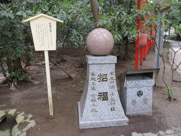 椿大神社(鈴鹿市)別宮椿岸神社