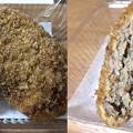 Photos: 谷中ぎんざ 肉のすずき(荒川区西日暮里)