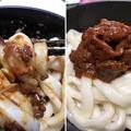Photos: 伊勢みやげ 松阪牛肉味噌・伊勢うどん