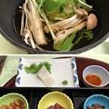 Photos: 須賀谷温泉(長浜市)