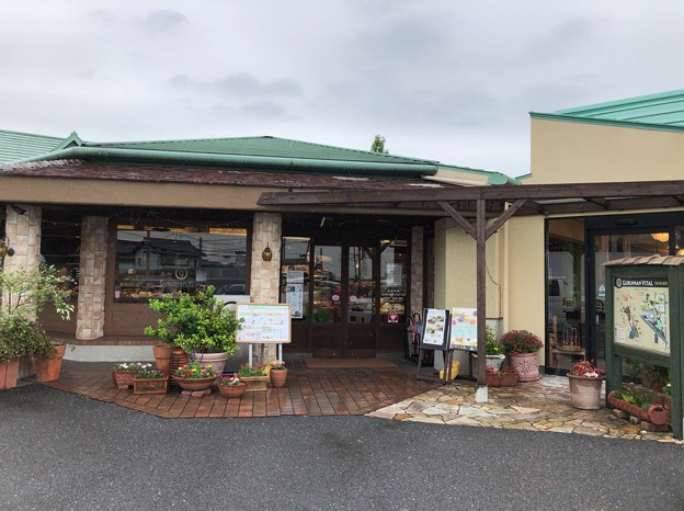 グルマンヴィタル 垂井本店(岐阜県)