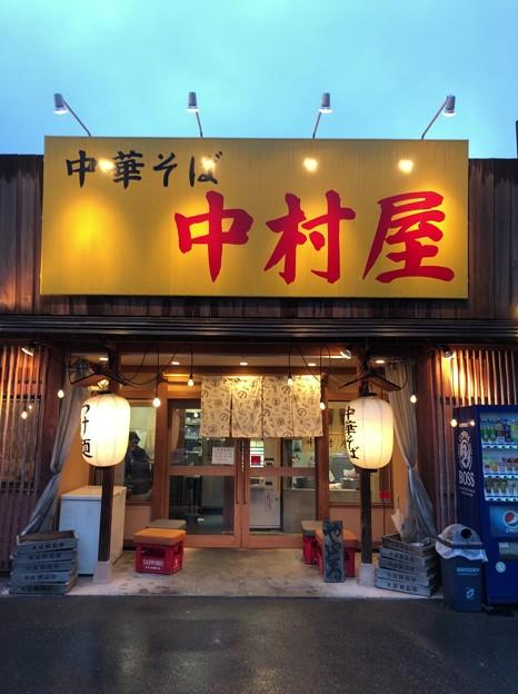 中華そば 中村屋(大垣市)