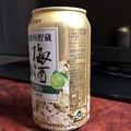 Photos: 晩酌またこれ(゜▽、゜)