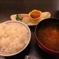 写真: 長良川観光ホテル石金(岐阜市)