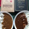 写真: 奥美濃カレー食べ比べ(゜▽、゜)