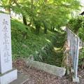 Photos: 姉川古戦場(長浜市)血原養水底樋跡
