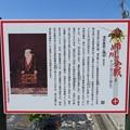 姉川古戦場(長浜市)浅井長政本陣
